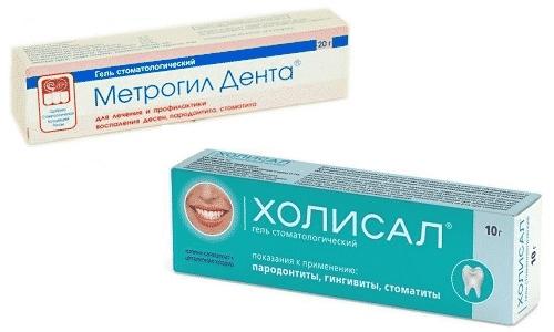 Представленные препараты не оказывают воздействия на вирус, который приводит к развитию стоматита