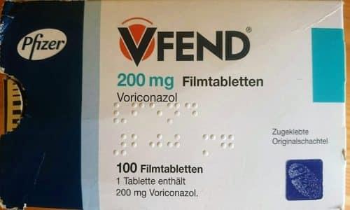 Вифенд - это средство, которое поможет больному победить грибковое поражение разной локализации