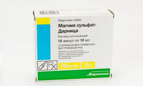 Сульфатом магния запрещается лечиться, если наблюдаются повышенная чувствительность к препарату, избыток микроэлемента, миастения, сильно пониженные частота сердечных сокращений