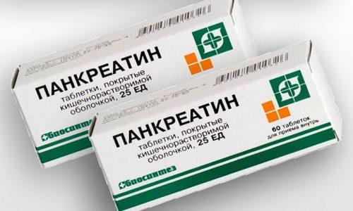 При терапии реактивного панкреатита необходимо принимать ферментные препараты – Панкреатин
