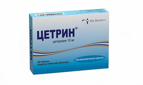При приеме Цетрина не развивается ощущение сонливости вследствие слабого проникновения вещества через гемато-энцефалитический барьер